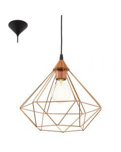 Eglo 94194 Tarbes Ceiling Pendant Light In Copper - Diameter: 325mm