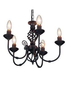 Classic 5 way Multi Arm Ceiling Pendant Light In Black